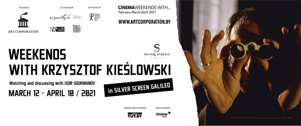 """The poster for """"Weekends with Krzysztof Kieślowski"""" uses a photo: @Archiwum Twórczości Krzysztofa Kieślowskiego / Piotr Jaxa."""